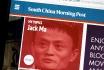 Le patron d'Alibaba lorgne le<em>South China Morning Post</em>