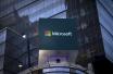 Microsoftveut percer dans le domaine de l'intelligence artificielle