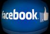 Facebook poursuit son offensive dans la vidéo mobile