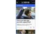 <em>Le Devoir</em> lance une nouvelle application mobile