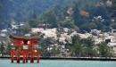 La mer intérieure de Seto offre les charmes typiques du... | 12 novembre 2012