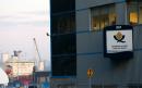 Poussière rouge: Arrimage Québec a reçu un avis de non-conformité