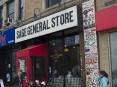 Sage General Store sert des plats réconfortants.... | 2 juillet 2014