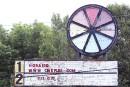 Le ciné-parc de Saint-Nicolas roulera sa dernière bobine dimanche