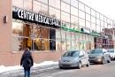 Des milliers de patients sans médecin en basse-ville de Québec