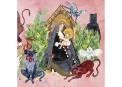 Father John Misty: beau et inclassable ****