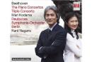 Mari Kodama et Kent Nagano:réussir l'impossible ****