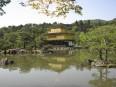 La semaine en or au Japon