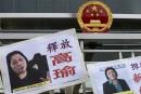 Washington appelle à la libération immédiate d'une journaliste chinoise