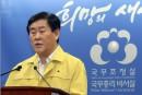 Corée du Sud: 5e cas mortel de coronavirus MERS