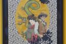 Nippon-Fiction: un espace famille japonisant au MNBAQ