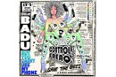 <em>But You Caint Use My Phone</em>, d'Erykah Badu: variations téléphoniques****