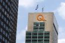 Hydro-Québec coupera 14 M$ de bonis salariaux en 2016