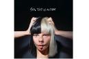 Sia de retour avec un septièmealbum