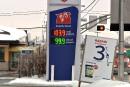 L'essence bondit de 12cents en une nuit à Québec