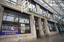 St-Hubert vendu à une entreprise ontarienne