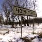 Les conséquences de Tchernobyl, 30 ans plus tard