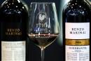 L'Italie porte un toast au succès de ses vins