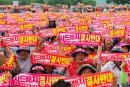 La Corée du Sud installera un bouclier antimissile au sud de Séoul