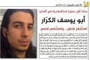 Attentat d'Ansbach,en Allemagne: l'auteur avait un passé de djihadiste