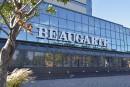 Le Beaugarte prêt à tourner la page