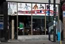 Mafia montréalaise: bras de fer pour le «livre» des paris sportifs