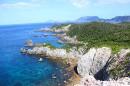 Japon : l'île secrète de Shikinejima