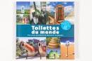 Lu: Toilettes du monde