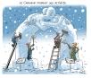 Caricature 4 février... | 3 février 2017