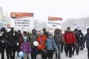 Marche en mémoire des victimes de l'attentat de Québec