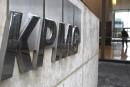 Agence du revenu: une vingtaine d'employés ont fait le saut chez KPMG