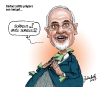 Caricature du 21 mars... | 21 mars 2017