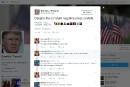Une proposition de loi «covfefe» pour archiver tous les tweets de Trump