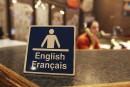 Langues officielles: les plaintes en forte hausse