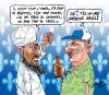 Caricature du 23 juin... | 26 juin 2017