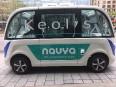 Le véhicule autonome Navya circulera au printemps 2018 dans le... | 7 novembre 2017