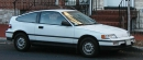 Sa première voiture : Honda CRX blanche... | 22 janvier 2018