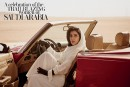 Une princesse saoudienne en Une de Vogue crée la polémique