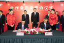 Tesla va construire une méga-usine en Chine