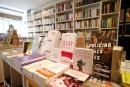 Lieux littéraires : l'Euguélionne