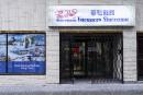 Sinorama: les séjours de remplacement en Europe et en Asie proposés aux clients