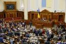 L'Ukraine met fin à son traité d'amitié avec la Russie