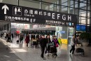 La Chine prévoit doubler le nombre de ses aéroports d'ici 2035