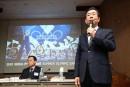 Séoul sera candidate aux Jeux de 2032