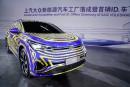 Camps de détention: Volkswagen défend son usine au Xinjiang