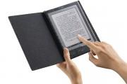 Le livre électronique