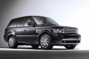 """Land Rover se découvre un petit côté """"vert"""""""