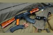 Floride: achetez un pick-up, obtenez un AK-47!