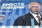 Kremlin 2012