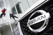 Nissan sortira une voiture sport compacte